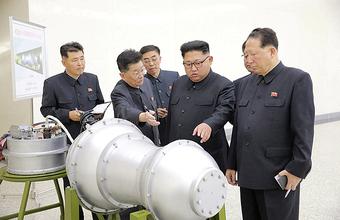 Подземные толчки в КНДР: землетрясение или испытание ядерной бомбы?