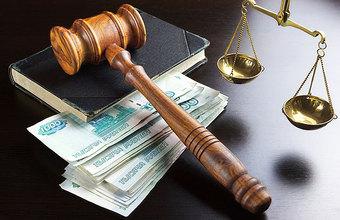 Акционеры расплатятся за санацию банков своим имуществом?