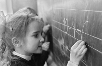 Ответьте на 10 простых вопросов для школьников за 1 минуту