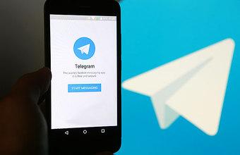 Какие Telegram-каналы читают в Кремле?