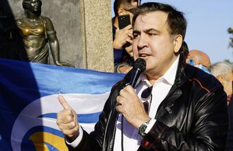 К чему приведет митинг Саакашвили?