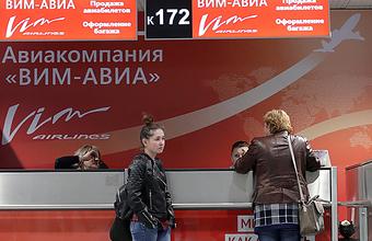 Эксперт: статья о преднамеренном банкротстве для «ВИМ-Авиа» далеко не самая последняя