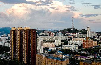 Владивостоку досталась «бронза» за самые дорогие квартиры в России