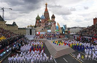 Что вы знаете о Москве? Тест BFM.ru