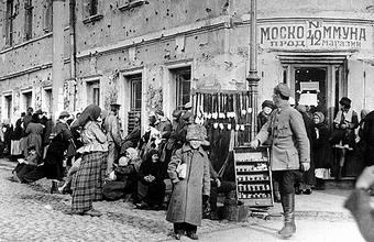 Смутные дни 1917 в цитатах и лицах. Часть XIV