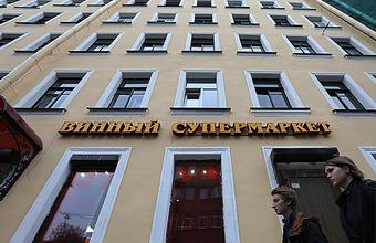 Москва выжила предпринимателей с первых этажей