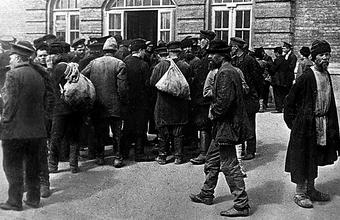 Смутные дни 1917 в цитатах и лицах. Часть XIII