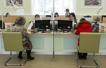 Роспотребнадзор больше не будет защищать банковских клиентов