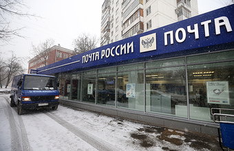 «Почта России» в Ростове оказалась в шесть тысяч раз медленнее черепахи