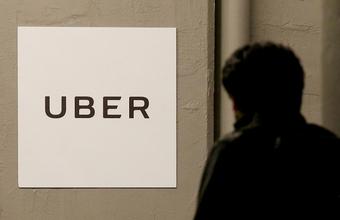 Uber подтвердила: из компании утекли данные миллионов клиентов