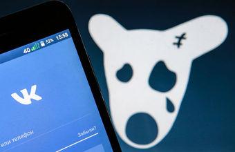 «ВКонтакте» прокомментировала странный «флешмоб» в поддержку пресс-конференции Путина