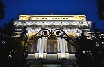 ЦБ рассказал о нововведениях в банковской системе