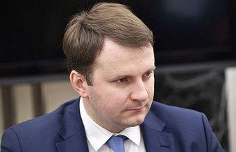 Максим Орешкин выведет самозанятых из тени
