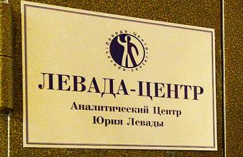 Выборы без «Левада-центра»: глава организации прокомментировал отказ публиковать данные опросов