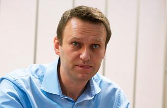 Минюст против фонда кампании Навального