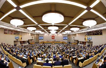 Все для народа: самые результативные депутаты Госдумы