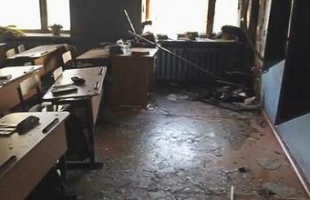 Новое ЧП в российской школе: нападение с зажигательной смесью и топором