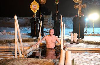 Герои крещенских купаний: Путин, Хантсман и ярославские чиновники