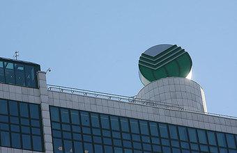 Поговорим? Сбербанк начал продавать свои SIM-карты в Москве