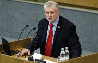 Самые результативные депутаты Госдумы