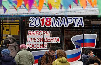 Предвыборная агитация в России: в сети набирают популярность вирусные ролики