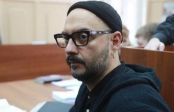 Райхельгауз: Серебренникова не пустили на похороны матери — это античеловечно