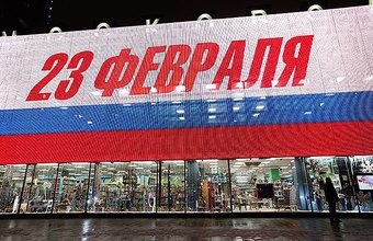Москвичей ждет праздничное перекрытие улиц