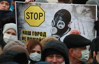 В шесть раз превышены нормы загрязнения воздуха: Волоколамск снова жалуется на вонь