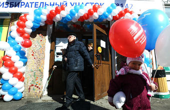 От Сахалина до Крыма: настроение — праздничное, на участках — очереди