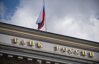 ЦБ разрешит банкам скрыть «подсанкционных» акционеров?