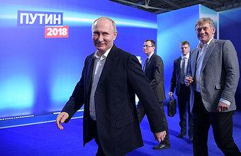 Минченко: дело Скрипаля — негативный фон для победы Путина