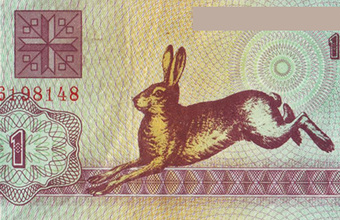 В какой стране раньше ходила такая валюта? Тест BFM.ru