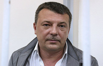 Прокурор рассказал о женщинах Максименко и фамилиях, «которые нельзя называть»