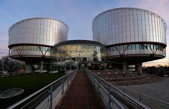 Европейский суд по правам человека вынес сенсационное решение