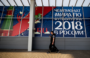 «Футбола не будет, но вы держитесь». Как россияне выбирают девиз сборной к ЧМ