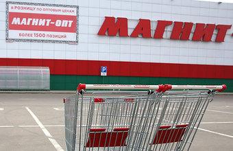 Продолжение одной из главных сделок года: ВТБ продал часть своих акций «Магнита»