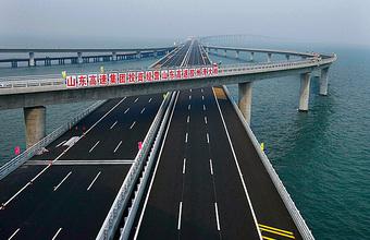 Самые длинные в мире мосты над водой