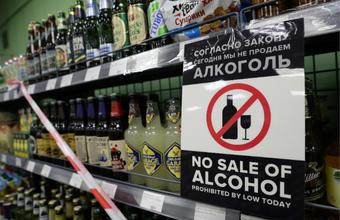 «Последняя возможность отдохнуть с зеленым змием». Как иностранные фанаты проводят время в Волгограде