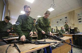 «Милитаризация» вузов: военные кафедры заменят унифицированными учебными военными центрами