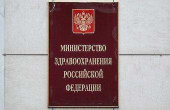 ФАС подозревает Минздрав и «Р-Фарм» в сговоре на 3 млрд рублей