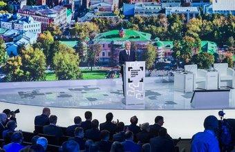 На Moscow Urban Forum 2018 выступит более 300 спикеров