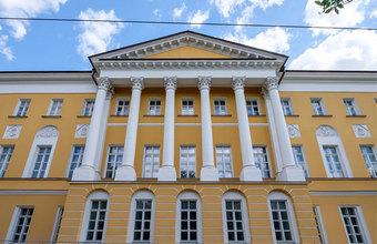Рейтинг лучших вузов России по версии Forbes