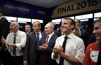 «Путин, хэй-хэй!» Сборная Франции по футболу ярко встретила российского лидера