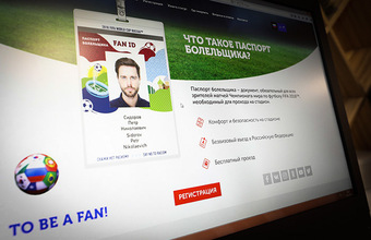 В Россию без виз. Путин пообещал распространить технологию Fan ID на другие мероприятия