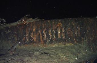 Золотой корабль. Инвесторов воодушевили сообщения о найденном крейсере «Дмитрий Донской»
