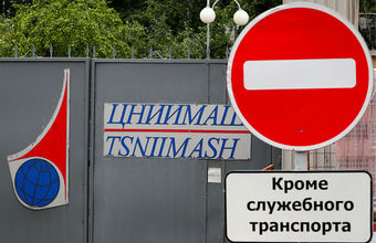 Шпионская история в «Роскосмосе»: странности дела о госизмене