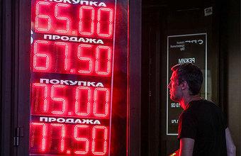 «Это эмоции, и они могут закончиться в любой момент». Стоит ли искать «дно рубля» и покупать валюту?