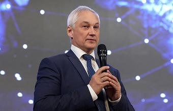 РСПП пожаловался Путину на Андрея Белоусова, предложившего изъять сверхдоходы у крупных компаний