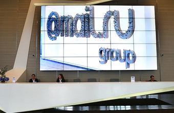 Mail.Ru Group впервые официально обратилась к властям из-за дел о репостах