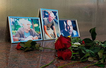 В СМИ появилась стенограмма показаний водителя убитых в ЦАР журналистов